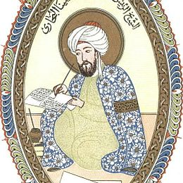 avicenna drawing