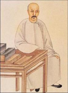 daizhen